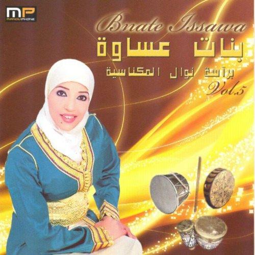 sallou ala rasoul allah bnat issawa from the album bnat issawa vol 5