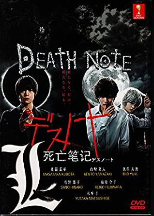 death note english