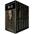 The Gatekeeper's Saga Boxed Set: Books One through Six of The Gatekeeper's Saga