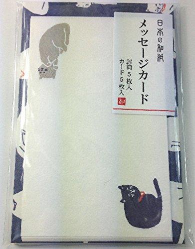 Daiso Japan Message Card Set Washi (Cat)