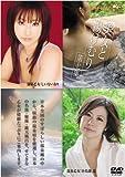 美女と湯けむり 第七集 [DVD]