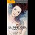 LA PORTADORA (Semillas Negras nº 1) (Spanish Edition)