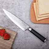 MICHELANGELO 8 Inch Chef Knife Ultra-Sharp German Carbon Stainless Steel Blade, 8 Inch Professional Kitchen Knife, Classic Chef's Knife