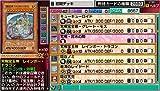 Yu-Gi-Oh! Duel Monsters GX Tagforce 2 [Japan Import]