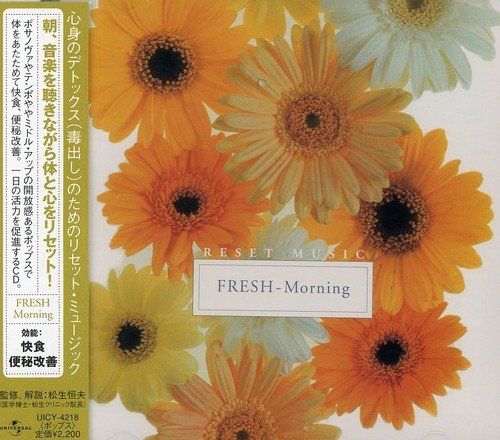 (Reset Music-Fresh Morning / Various)