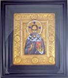 Saint Nicholas 999 Silver with 24KT Gold Tone Icon in Frame with Certificate