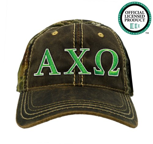 ) Camo Baseball Hat | Green & White Letters (Embroidered T-shirt Hat)