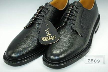 2509 N: Black
