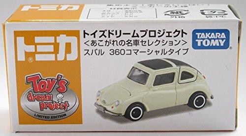 1/50 スバル 360 コマーシャルタイプ(クリーム) 「トミカ あこがれの名車セレクション」 トイズドリームプロジェクト限定の商品画像