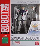 Produced by Gundam creator Yoshiyuki Tomino, this 1991 release movie was the first animated film set after the war between the Earth Federation and the Principality of Zeon. This movie was well received by a new generation of Gundam fans who quickly ...