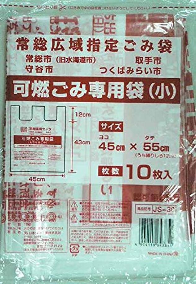 樫の木出席する和日本技研工業 常総広域指定 可燃ごみ専用袋 中 JS-31