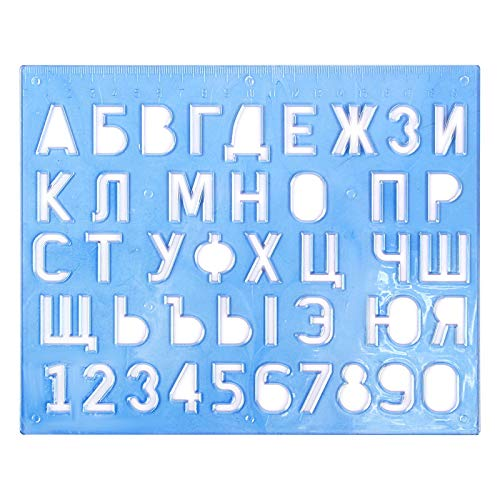 Stencil of Russian Letters and Numbers (Letter Stencil Russian)