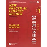 New Practical Chinese Reader, Vol. 1: Workbook (W/MP3), 2nd Edition (English and Mandarin Chinese Edition)