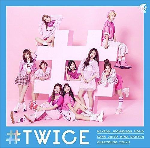 트와이스 #TWICE(통상반) CD