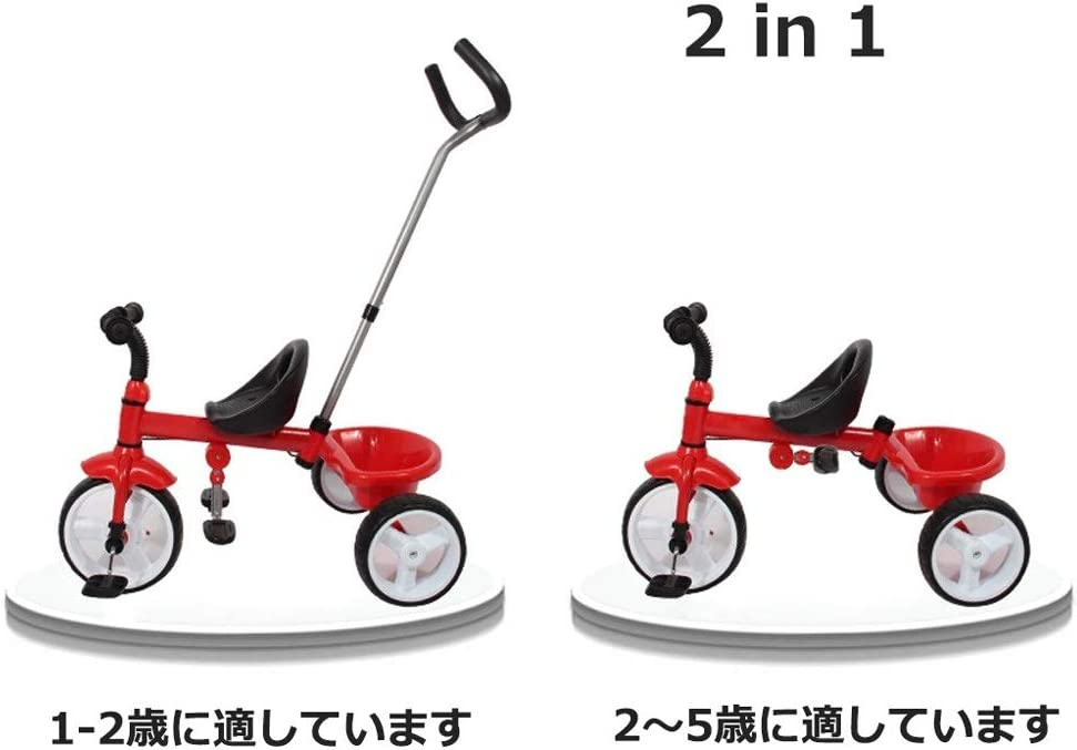xy Triciclos Triciclo Portátil, Bebé Al Aire Libre Montado En Una Bicicleta, Se Cansan De Todo El Terreno, Carro De Los Niños, Tres Colores Se Puede Utilizar como Un Regalo (Color :