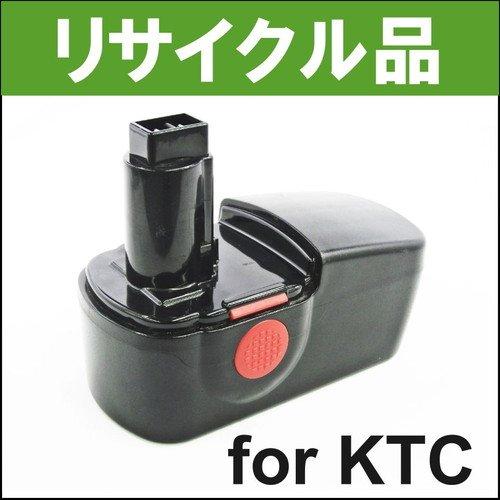 【電池の交換するだけ】【JAE401-BAP】KTC用 19.2Vバッテリー [リサイクル] B07739JT1L