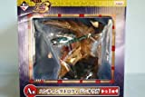 Most lottery Monster Hunter Portable 3rd ? A prize hunting trophy Jin'ouga / all one
