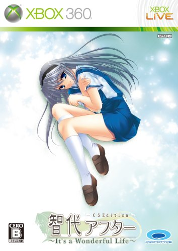 Tomoyo After: It's Wonderful Life (CS Edition) [Japan Import]