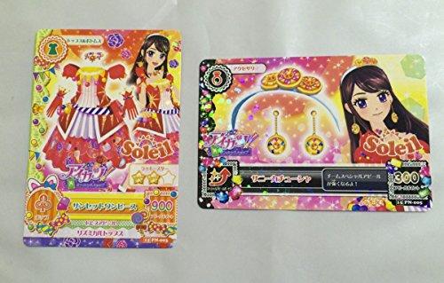 15 PN-003 : サンセットワンピース/紫吹蘭の商品画像