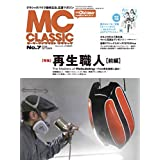 MC CLASSIC No.7