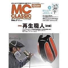 MC CLASSIC 表紙画像 サムネイル
