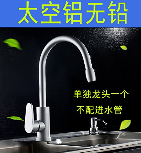 LHbox Tap Sprayer Spout Kitchen Faucet Color Gold Rose Gold Space Aluminum Kitchen Cold Water Faucet wash Basin Faucet Kitchen Sink faucets can be rotated A, Aluminum, a Pipe line