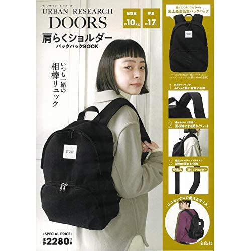 URBAN RESEARCH DOORS バックパック BOOK 画像