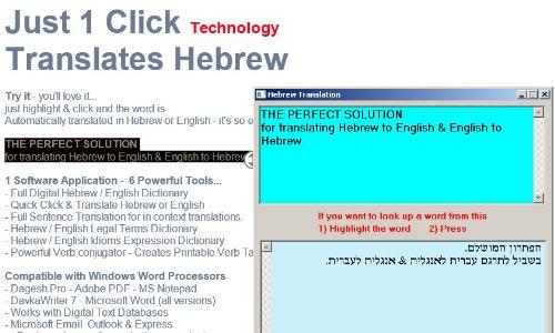 Amazon com: Jerusalem Advanced English Hebrew Translation Dictionary