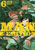 EAT-MAN COMPLETE EDITION(6) (シリウスKC)