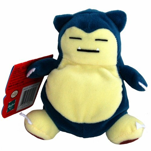 SNORLAX 1998 Pokemon Bean Bag Plush 6