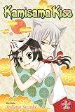 Kamisama Kiss, Vol. 1, Julietta Suzuki, 1421536382