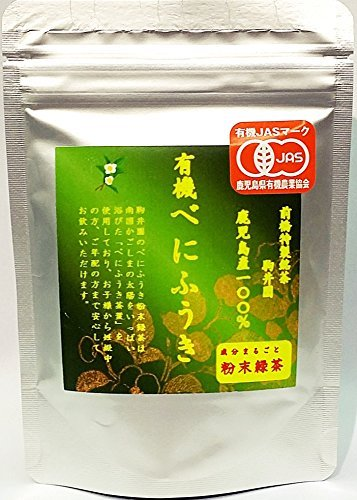 Tea powder 60g public morals in Kagoshima organic base Komai Gardens [pollen measures] ()