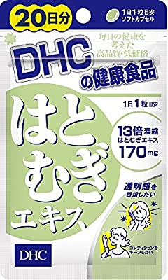 DHC 20 days pearl barley extract 20 tablets (11.1g)