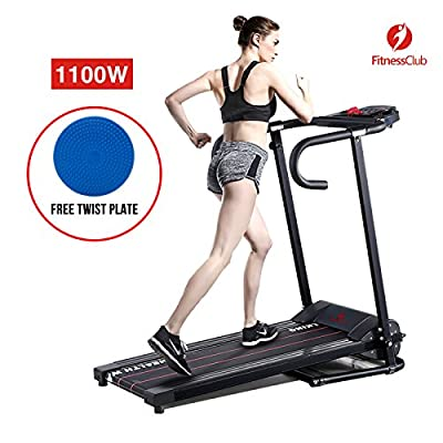 1100W Electric Motorized Treadmill Folding Running Gym Fitness Machine