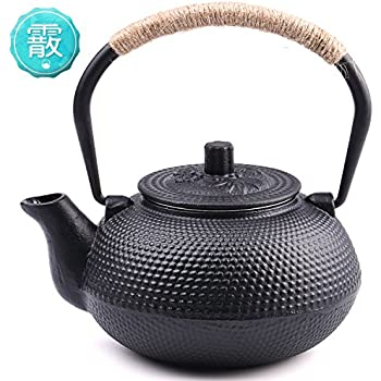 TOWA Workshop Japanese Tetsubin Tea Kettle Cast Iron Teapot with Stainless Steel Infuser Black 22 oz