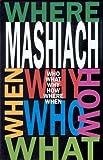Mashiach, Chaim Kramer, 0930213548