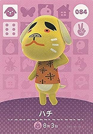 Amazon.com: Animal Crossing Amiibo tarjeta Primera Bullet ...