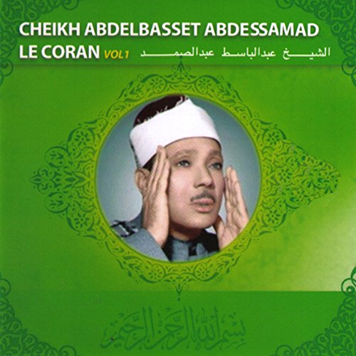 sourate al baqara abdelbasset abdessamad mp3
