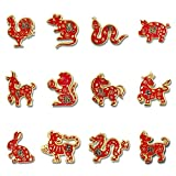 PinMart Chinese Zodiac Year of the Animal New Years 12pc Enamel Lapel Pin Set