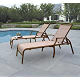 Amazoncom Lounge Chairs Patio LawnGarden