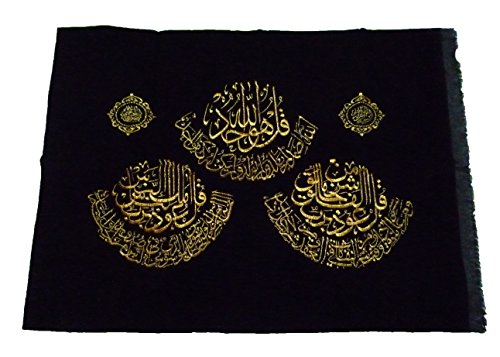 Embroided Black Velvet Fabric Poster Islam Art Amn030 Al-Quran Surah 3 Kul Al Iklas Al Nas Al Falaq Arabic Calligraphy House Decor - No Frame by Al-Ameen Muslim Gift