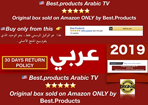 Original Best Products Arabic TV Box IPTV, HD Channels, No Monthly Fee, No Buffering, Just Works!!