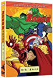 Marvel the Avengers: Earth's Mightiest Heroes Vol.4 (Mandarin Chinese Edition)