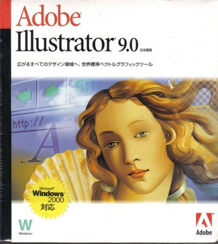 ADOBE ILLUSTRATOR 9.0 WINDOWS 日本語 通常版 B0011U0DA0 Parent