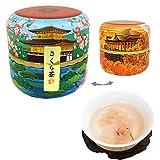 Japanese tin KYOTO container Sakura cha Cherry Blossam tea