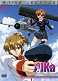Agent Aika: Re-Mastered Complete Collection (Anime Legends)
