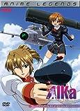 Agent Aika: Anime Legends