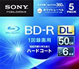 Sony Blu-ray Disc | BD-R 50GB DL 6x Ink-jet Printable 5 Pack | 5BNR2VGPS6 (Japanese Import)