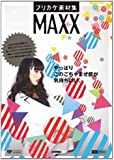 フリカケ素材集 MAXX (design parts collection)