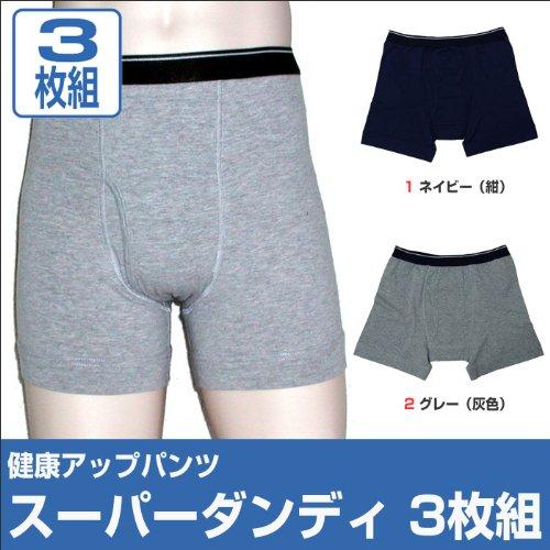 健康アップパンツ スーパーダンディ 3枚組  (Lサイズ紺) B00GUBGYA8